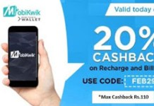 mobikwik  cashback offer feb