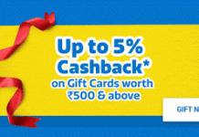 flipkart the perfect gift  cashback on gift cards