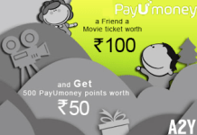 payu money loot