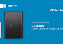 sony storages offers bilkul pakka at flipkart