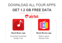 Airtel free data loot offer