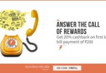 Freecharge Get  cb on first landline bill payment New users loot
