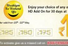 Videocon dh hd channels addon at just re only