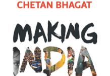 chetan bhagat amazon offer deal