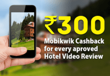 holidayiq loot get rs mobikwik paytm cash for hotel video review