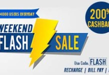 mobikwik weekend flash sale
