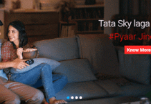 tatasky staurday jingalala offer Actve Smart Manager for re only