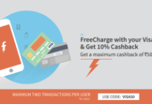 Freecharge Get flat  cashback offer VISA loot