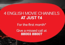 airtel digital tv english tv channel at rs only