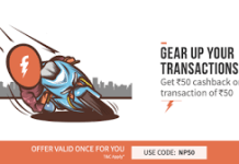 freecharge np  specific users loot