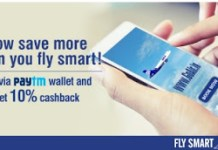 go airlines loot offer  cashback via paytm