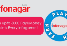 infonager loot offer free payumoney points