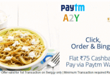 paytm swiggy  cashback offer loot