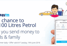 paytm wallet send money and win free petrol