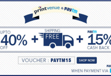printvenue paytm loot offer  cashback
