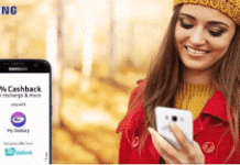 samsung galaxy mobikwik  cashback on recharges