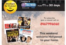 videocondh dh hollywood offer at re