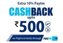 EaseMyTrip paytm get extra  cashback upto rs