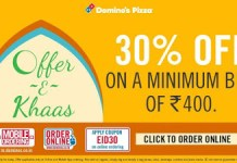 dominos pizza eid offer  off