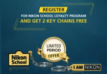 nikon free keychains loot