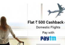 paytm get rs  cashback on flights tickets loot