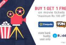 Fastticket Get flat Rs  off on movie tickets funcinemas cinepolis