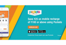 ICICI pockets get rs off on rs recharges