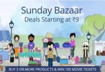 Paytm Sunday Bazaar loot banner