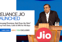 Reliance jio samsung preview offer