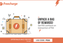 freecharge  cashback loot offer free recharge