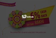 mobikwik rakhi offer  cashback