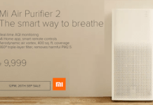 mi air purifier