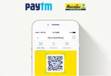 paytm bharat gas pay online