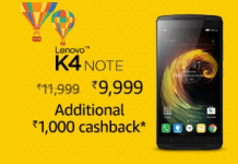 amazon lenovo k note