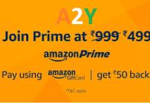 amazon prime free gift voucher