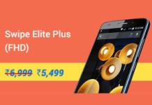 flipkart swipe elite