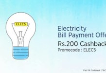 paytm electricity bill payments elec offer