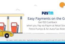 paytm rs cashback on payments via paytm