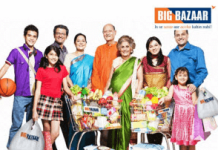 BigBazaar gift voucher loot pan india