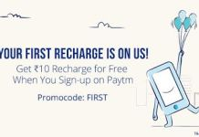 first recharge free
