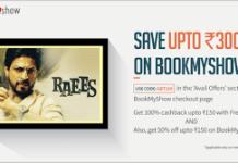 bookmyshow freecharge  cashback loot