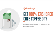 cafe coffee day loot  cashback