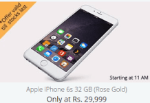 paytm loot offer iphone s