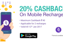 phonepe  cashback loot