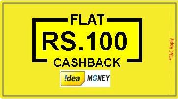 ticketnew-idea-money-rs100-cashback-loot