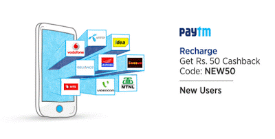 Paytm UPIFREE50 Promocode