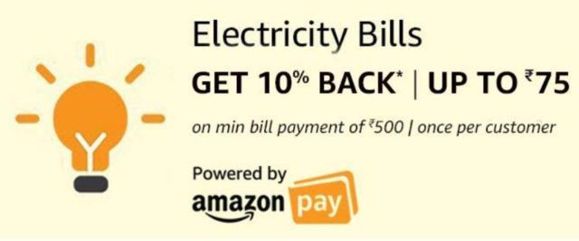 Amazon- Flat 10% Cashback on Electricity Bill