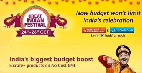 Amazon Great Indian Festival Sale October 2018 is Back (24th-28th Oct)