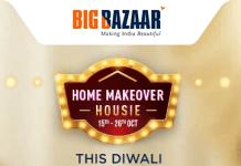Big Bazaar Grocery Coupon