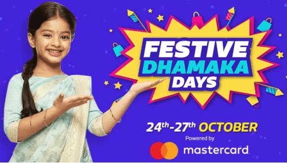 Flipkart Festive Dhamaka Days Offers & Deals